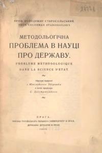 book-12383