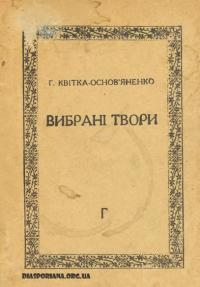 book-12398