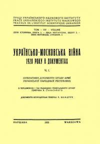 book-124