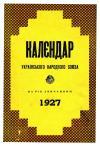 book-1240