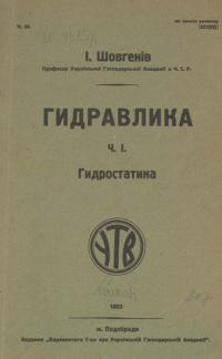 book-12400