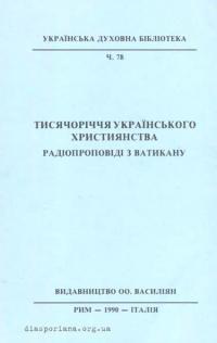 book-12404