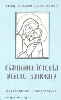 book-12405