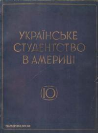 book-12407