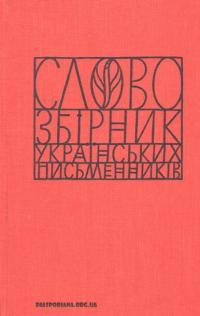 book-12413