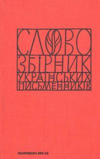 book-12414