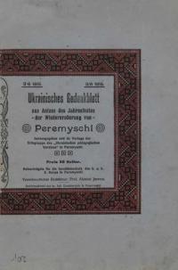 book-12421