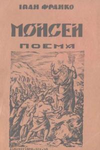 book-12431