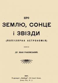book-12432