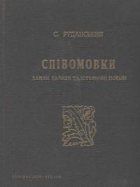 book-12433