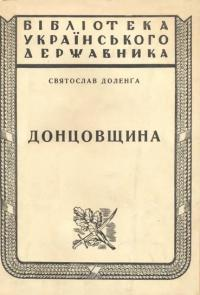 book-12435