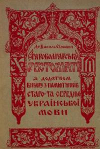 book-12450