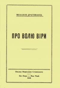 book-1246