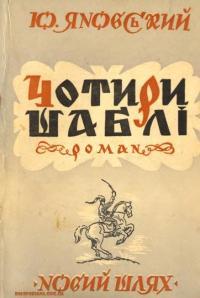 book-12465