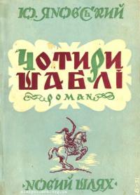 book-12466