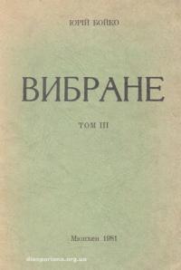 book-12469