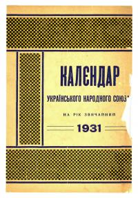 book-1248