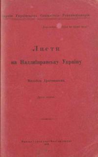 book-12483