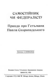 book-12487