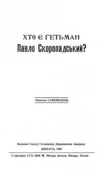 book-12488