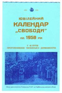 book-1249