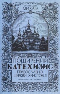 book-12490