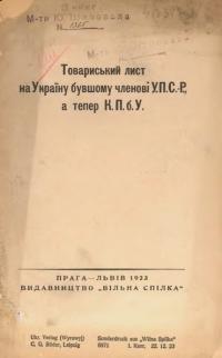 book-12491