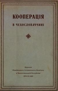 book-12492