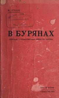 book-12493