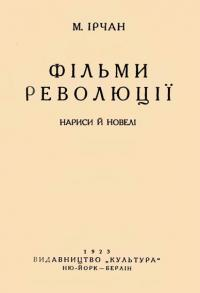 book-12494