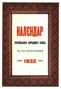 book-1250