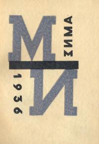 book-12501