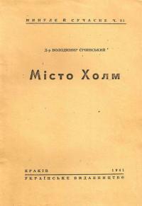 book-12506