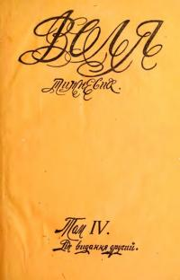 book-12509