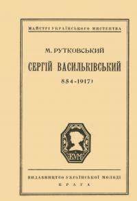 book-1251