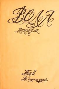 book-12511