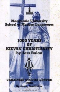 book-12520