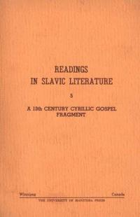 book-12522