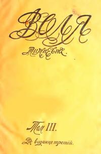 book-12533