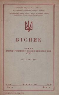 book-12534