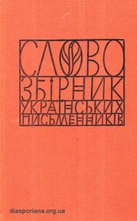 book-12539