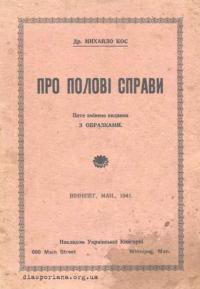 book-12543