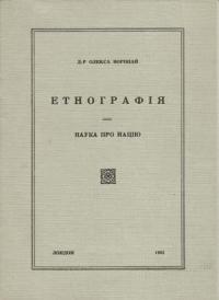 book-12546