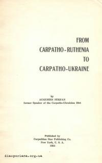 book-12547