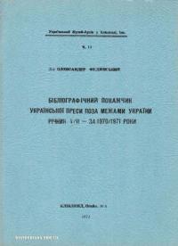 book-12548