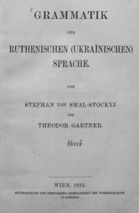 book-12550