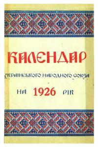 book-1256