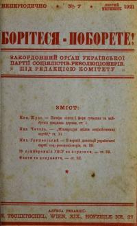 book-12562