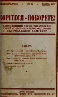 book-12563