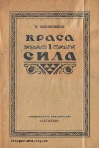 book-12566